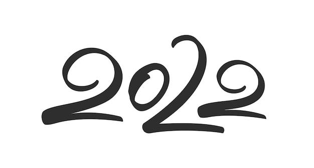 ベクトルイラスト:2022年の手書きの筆文字。明けましておめでとうございます。中国語書道