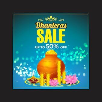 Vector illustration of happy dhantera sale banner