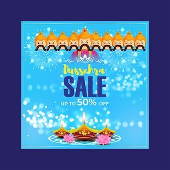 Vector illustration of happy dussehra sale banner