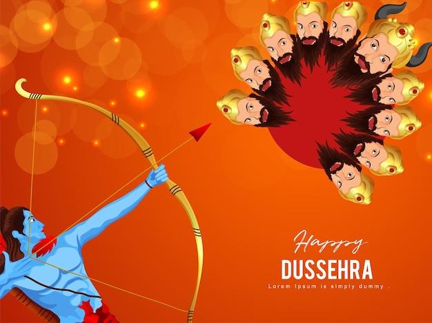 Vector illustration for happy krishna janmashtami background