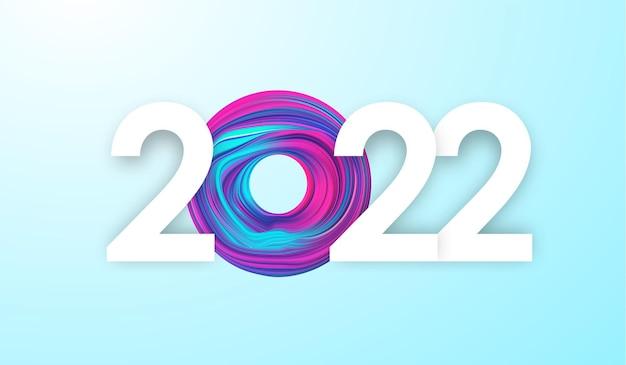 ベクトルイラスト:明けましておめでとうございます2022年。カラフルな抽象的な流体の形をしたグリーティングカード。