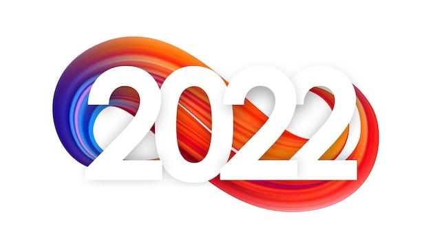 ベクトルイラスト:明けましておめでとうございます。カラフルな抽象的なツイストペイントストローク形状の背景に2022年の数。トレンディなデザイン