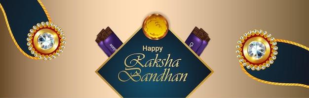 Vector illustration of happy raksha bandhan celebration banner