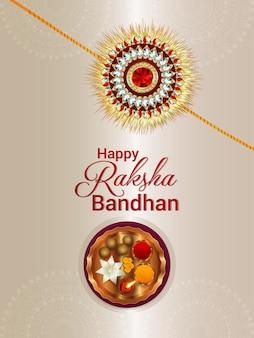 Vector illustration of happy raksha bandhan