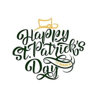 Vector illustration of happy saint patrick s day logotype