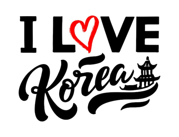 Vector illustration i love korea lettering for design and decoration website card posters flaers