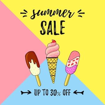 Vector illustration of ice cream