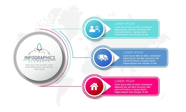 3つのオプションまたはステップでベクトルイラストインフォグラフィックデザインテンプレートマーケティング情報