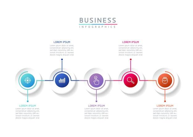 Векторная иллюстрация инфографики дизайн шаблона маркетинговой информации с 5 вариантами или шагами