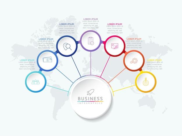 Векторная иллюстрация инфографики дизайн шаблона маркетинговой информации с 7 вариантами или шагами
