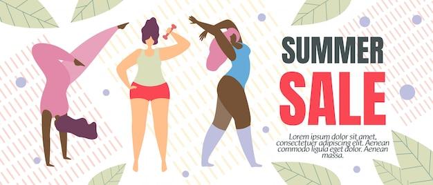 Vector illustration is written summer sale banner template