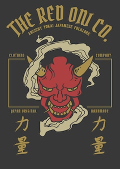 Vector illustration of japan red oni demon with japanese word means strength