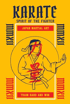 Vector illustration of karate fighter with japanese word means strength