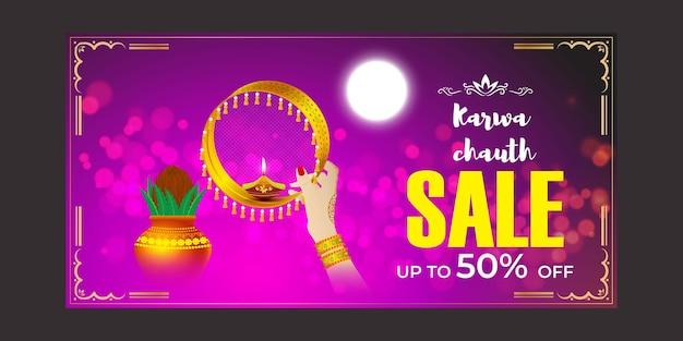 Vector illustration for karwa chauth banner