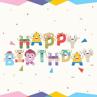 Vector illustration of kids birthday party background