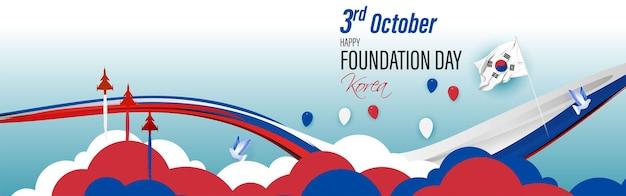 Vector illustration for korea foundation day-3 october