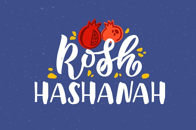 Vector illustration of lettering typography for rosh hashanah jewish new year icon badge poster