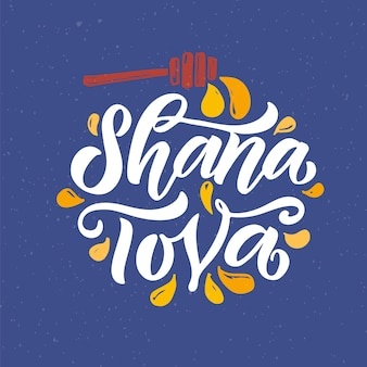 Vector illustration of lettering typography for shana tova jewish new year icon badge poster