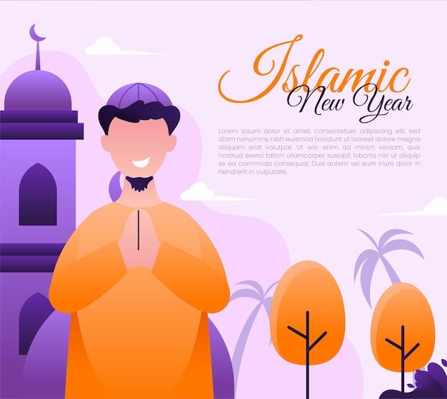 Vector illustration of a man celebrating happy islamic new year