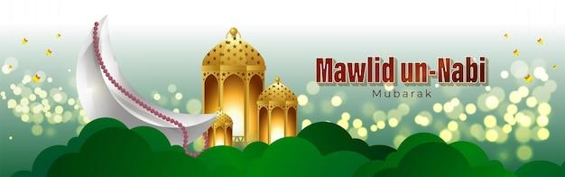 Vector illustration of mawlid unnabi mubarak greeting
