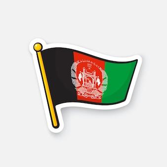 Векторная иллюстрация государственный флаг афганистана на флагштоке символ местоположения для путешественников