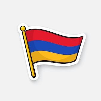 벡터 일러스트 레이 션 여행자를 위한 깃대 위치 기호에 아르메니아의 국기