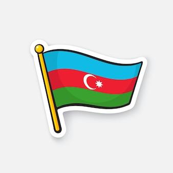 Векторная иллюстрация государственный флаг азербайджана на флагштоке векторные иллюстрации