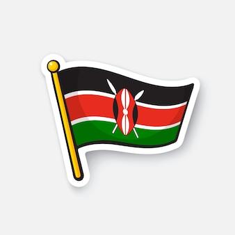 여행자를 위한 아프리카 위치 기호에서 케냐 국가의 벡터 일러스트 레이 션 국기