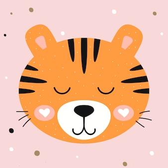 벡터 일러스트입니다. 분홍색 배경에 보육 귀여운 호랑이입니다. 어린이 티셔츠, 옷, 인사 장을 위해 인쇄하십시오.