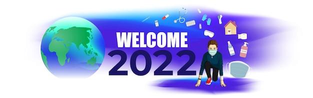 새로운 일반 라이프 스타일 개념 2022 새해의 벡터 일러스트 레이 션
