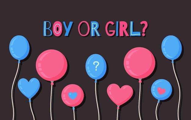 男の子または女の子のベクトルイラスト。ダークブラウンの背景に青とピンクの風船。明るい色のバルーンバナー。