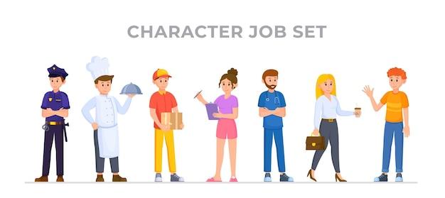 キャラクターのジョブセットのベクトルイラストさまざまな職業の人々の束