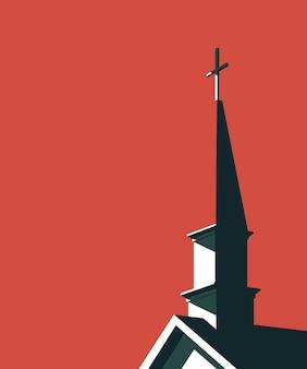 십자가와 교회 건물의 벡터 일러스트 레이 션