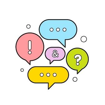コミュニケーションの概念のベクトル図です。カラフルなダイアログの吹き出しベクトルイラスト。