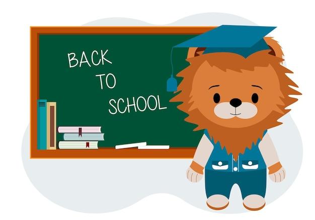Векторная иллюстрация милого львенка возле школьной доски