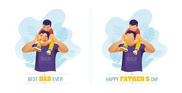 父の日のお祝いのために彼の肩に息子を運ぶお父さんのベクトルイラスト