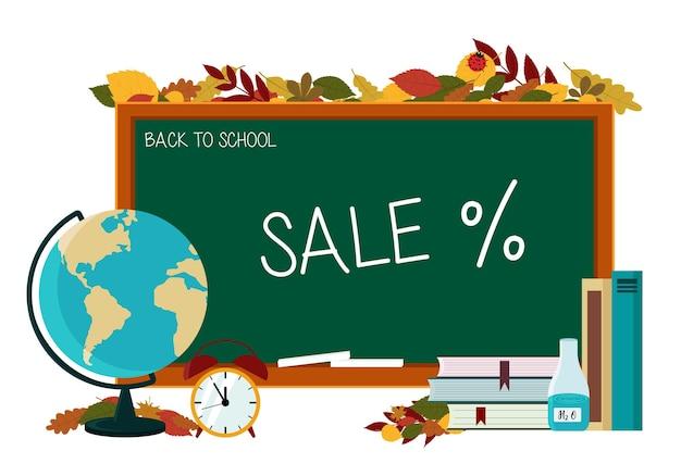 Векторная иллюстрация листовки со скидкой на школьные принадлежности. школьная доска с глобусом, учебниками, карандашом и продажей текста