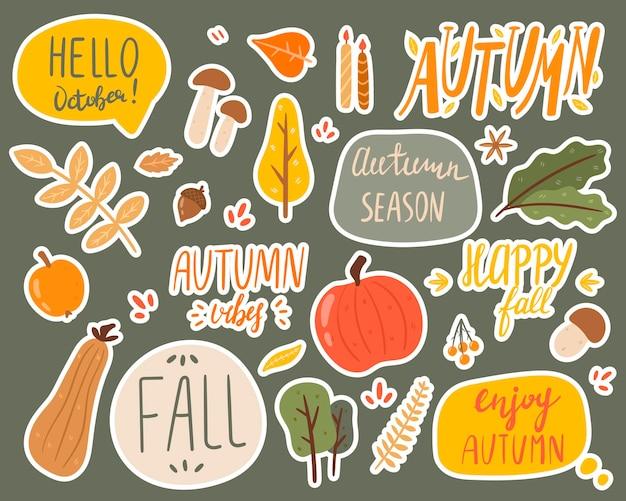 秋のテーマのステッカーの落書きセットのベクトルイラスト。碑文と自然のオブジェクト。秋の装飾。