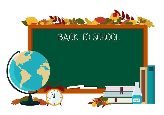 Векторная иллюстрация плаката на тему «снова в школу». глобус, учебники, карандаш на фоне школьной доски