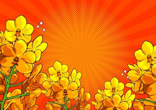 リアルな花の描画、コミックスタイルのベクトルイラスト。