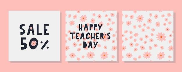 Векторная иллюстрация стильного текста для цветов с днем учителя