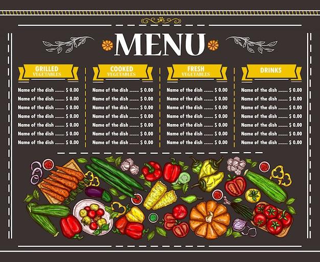 ベジタリアンのレストランメニューデザインのベクトル図