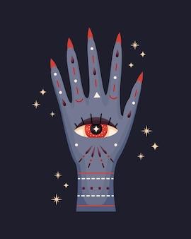 魔女の手のベクトルイラスト。神秘的なイラスト。