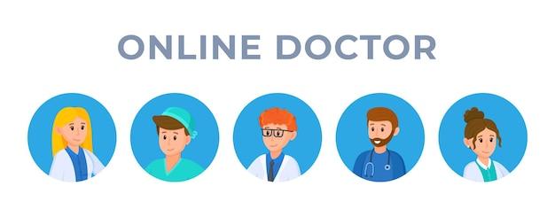 Векторная иллюстрация онлайн-медицинской консультации аватары врачей для онлайн-медицинских осмотров