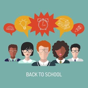 평면 스타일에서 다시 학교로의 벡터 일러스트 레이 션. 학생 및 학생 아이콘 교육 배경입니다.