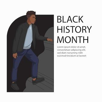 Векторная иллюстрация черный месяц истории