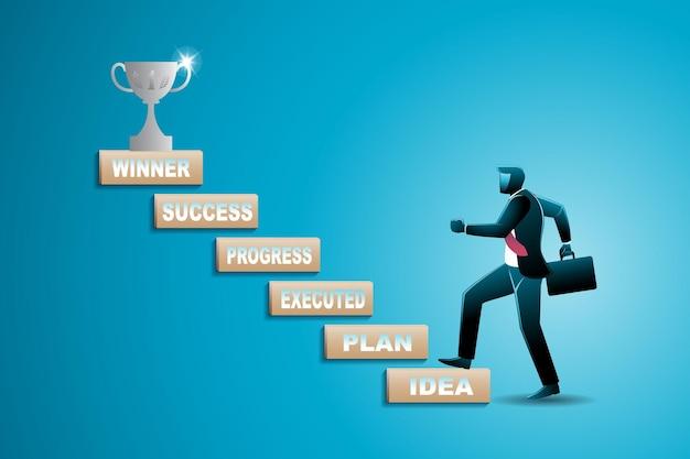 ビジネスコンセプト、2階に行くビジネスマンのベクトルイラスト。アイデア、計画、成功、開発のコンセプト