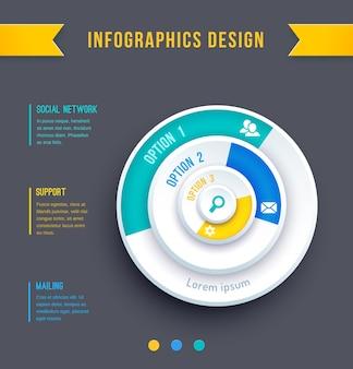 ビジネス円グラフデザインテンプレートのベクトル図