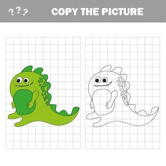 漫画の恐竜のベクトルイラスト-子供のための塗り絵とパズル