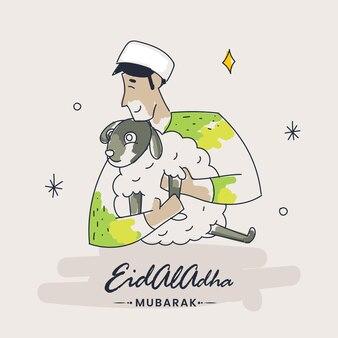 羊を保持している漫画のイスラム教徒の男のベクトル図
